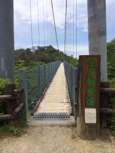 空の散歩道(吊り橋)の写真